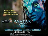 Avatar_sp2