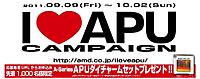 Apu_charm