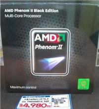 Phenomiix4965be
