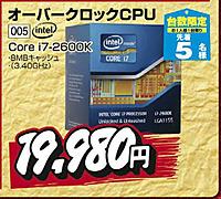 I72600k_y19980