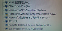 Ms_system_error