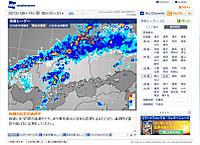 201208132355_rainy_rader