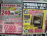 Super_s_speed2