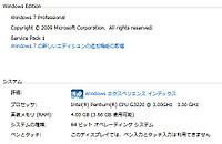 Pentium_g3220_system_default
