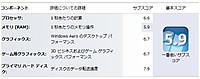 Pentium_g3220_with_radeonhd6670